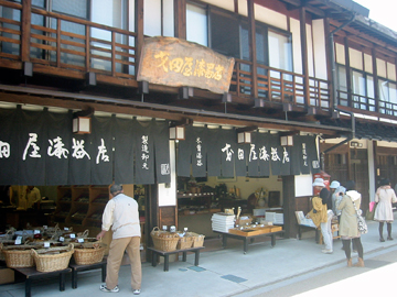 奈良井宿の才田漆器店