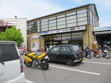 長野では数少ない上田市の「南海部品」