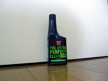 KURE FUEL SYSTEM PERFECT CLEAN