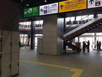 飯山駅のコンコース
