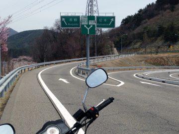 左の「長野」方面に向かって帰ります