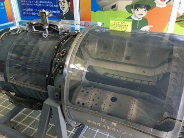 ジェットエンジンのカットモデル(燃焼室)