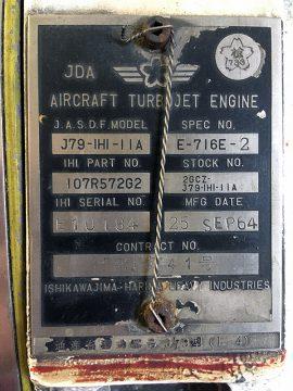 F104ジェット戦闘機「スターファイター」のエンジンはIHIで造られていた